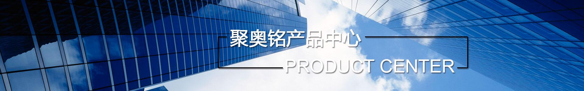 湖北丁基胶带厂家_产品展示